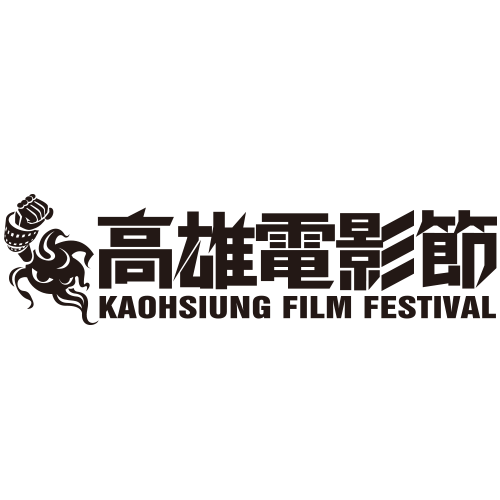 Kaohsiung Film Festival