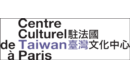 Centre culturel de Taiwan à Paris